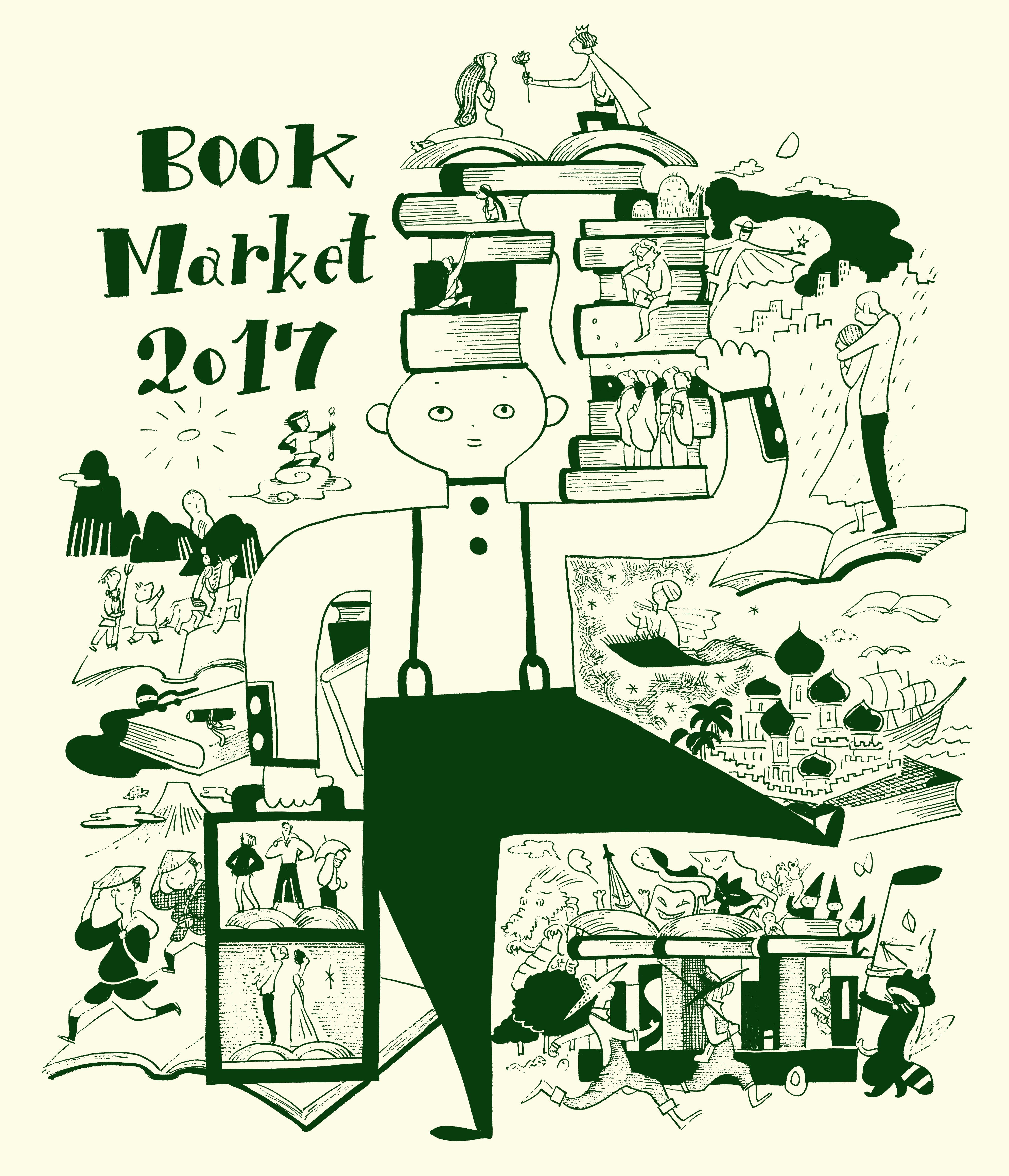 BOOK MARKET 2017に今年も出店します!
