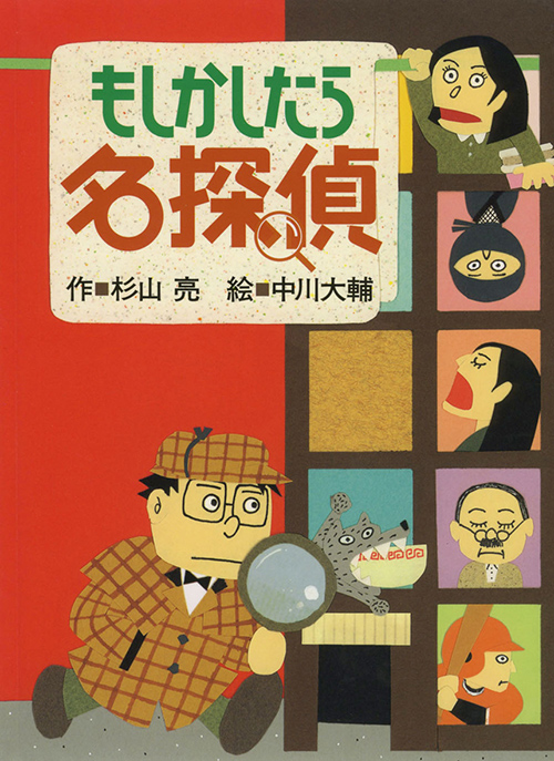 杉山亮さん講演会 in 上野の森 親子ブックフェスタ2020