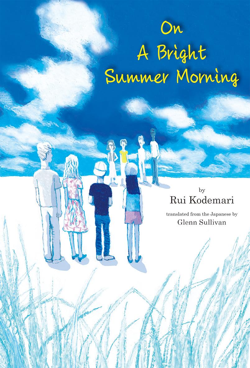 8/26(木)新文化で『ある晴れた夏の朝』英語版刊行記事が掲載されました